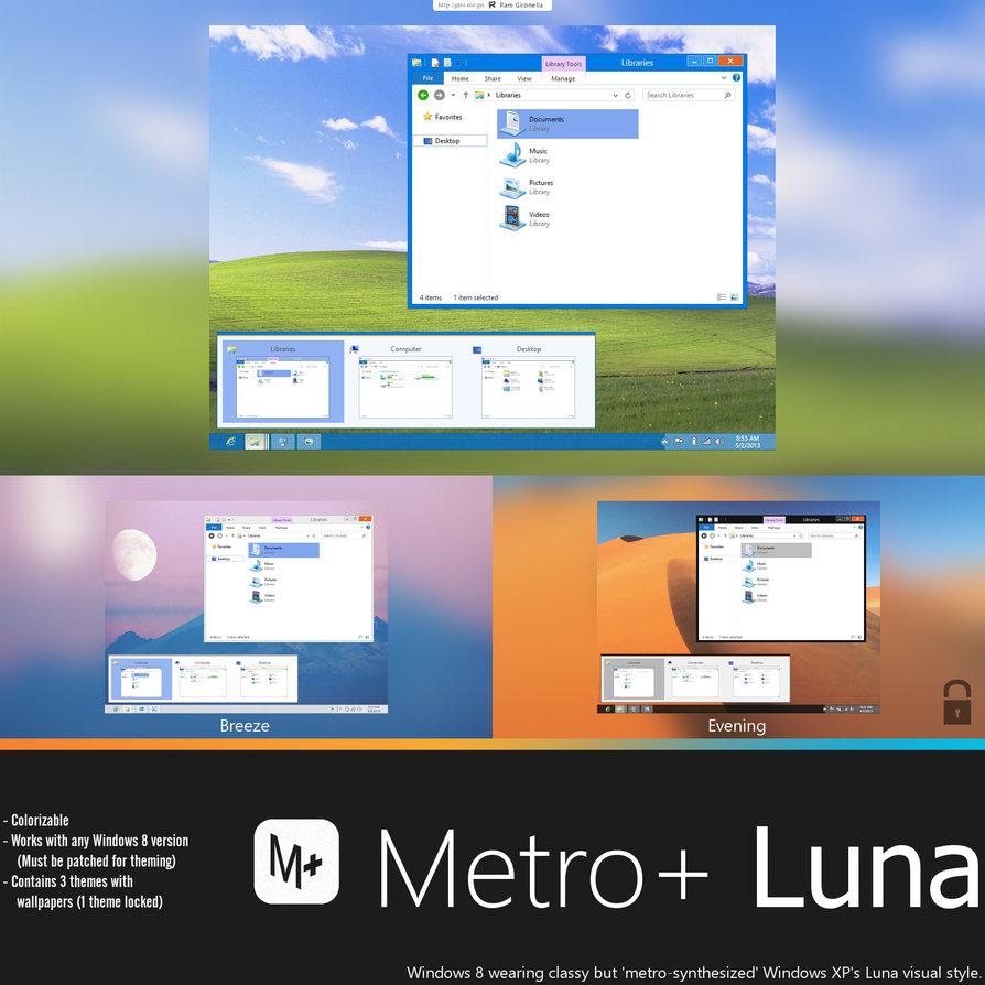 Metro Luna