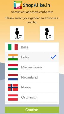 ShopAlike App Usability
