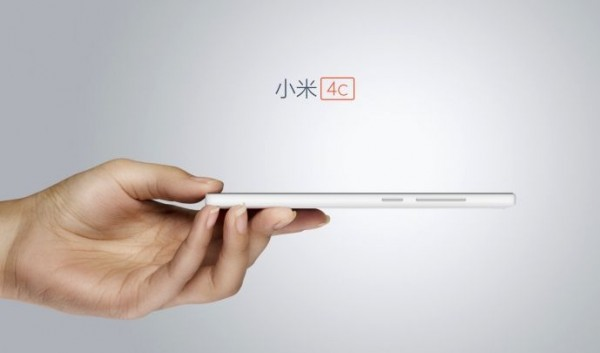 Xiaomi Mi 4c Features and Specifications