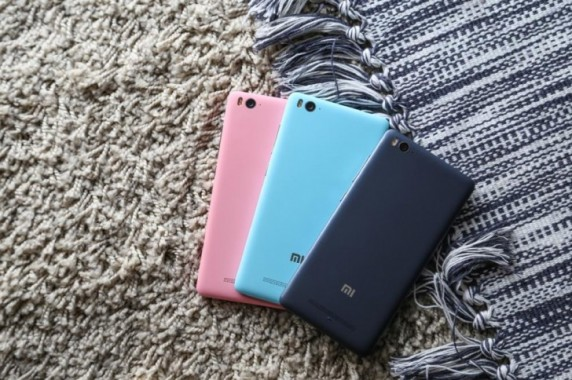 Xiaomi Mi 4c Price and Availability