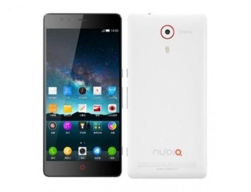 ZTE Nubia Z7 Features