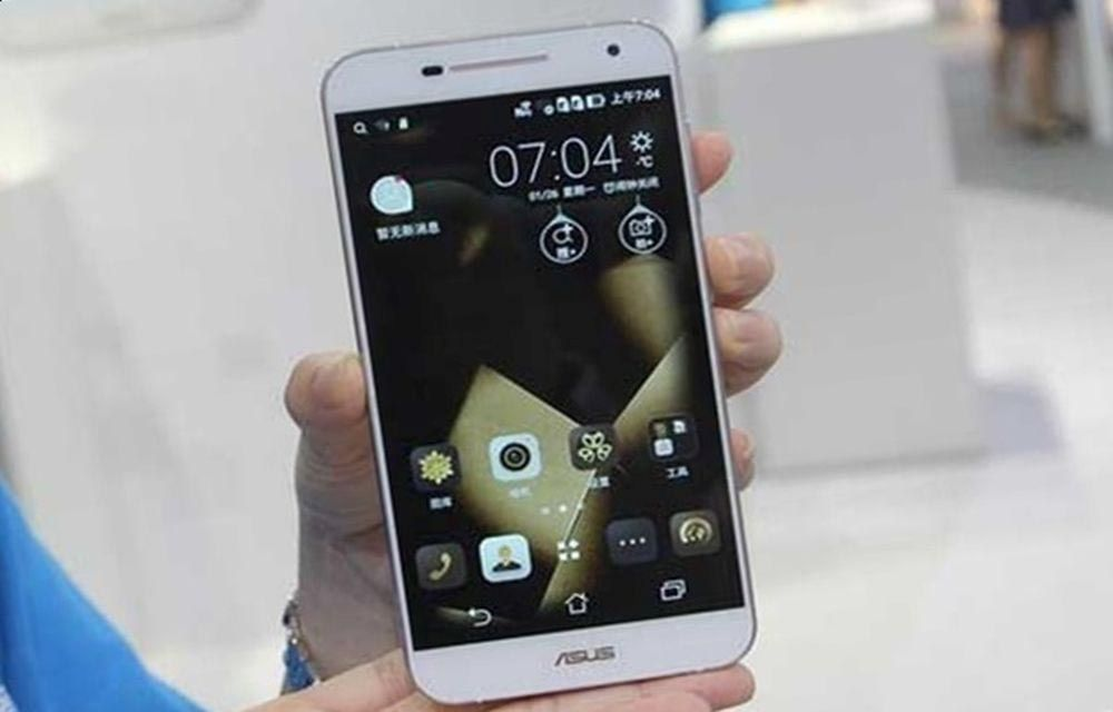 Asus Pegasus 2 Plus X550 - Smartphone Specification, Price and Review