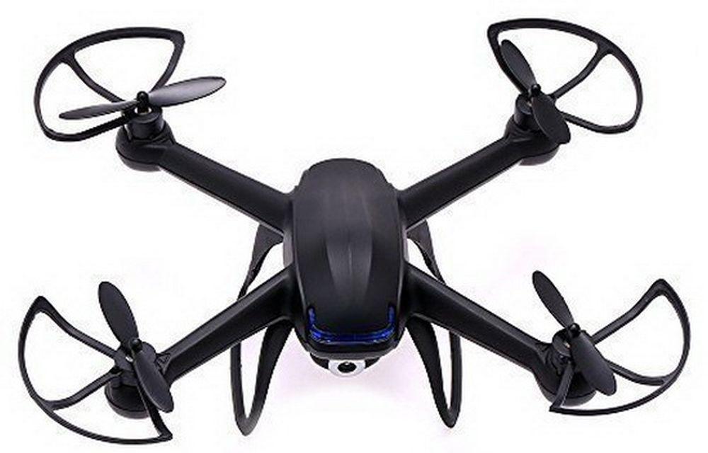 Flymemo DM007 RC Quadcopter Drone Giveaway November 2015 Details