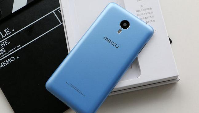 Meizu Metal Camera Quality
