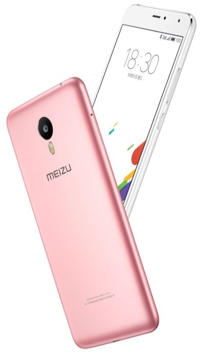 Meizu Metal Performance