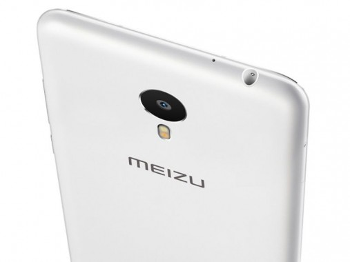 Meizu Metal Specifications