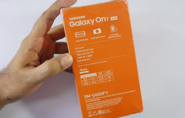 samsung galaxy on7 price