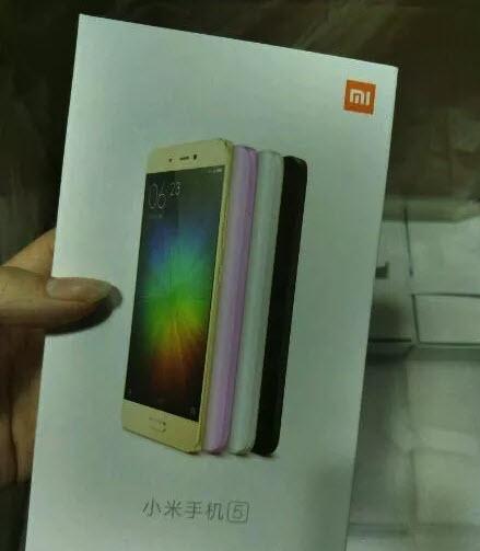 Xiaomi Mi5 Box Shot