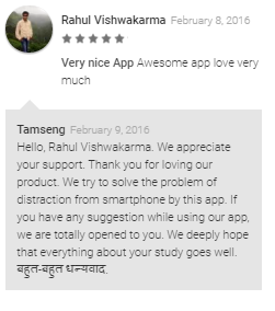 Study Helper - Phone Locker App User review 5