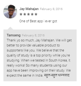 Study Helper - Phone Locker App User review 6
