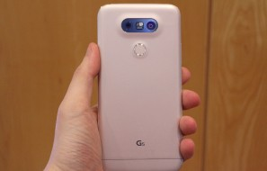 LG G5 launched in India for Rs. 52990