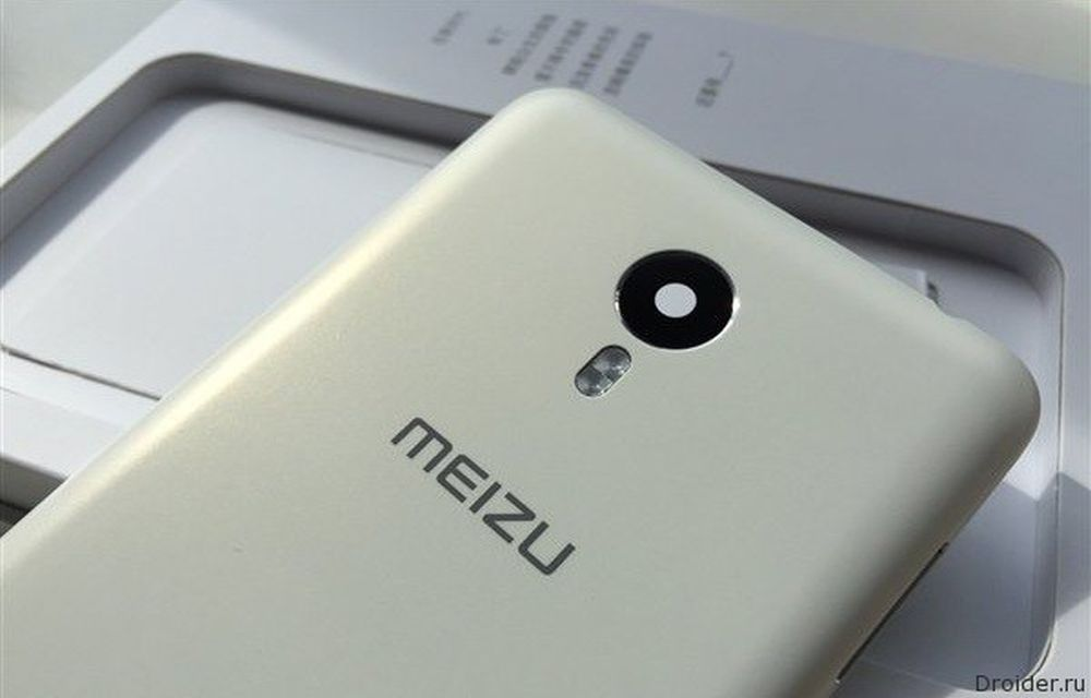 Meizu M3 Note Will Be Unveiled On April 6