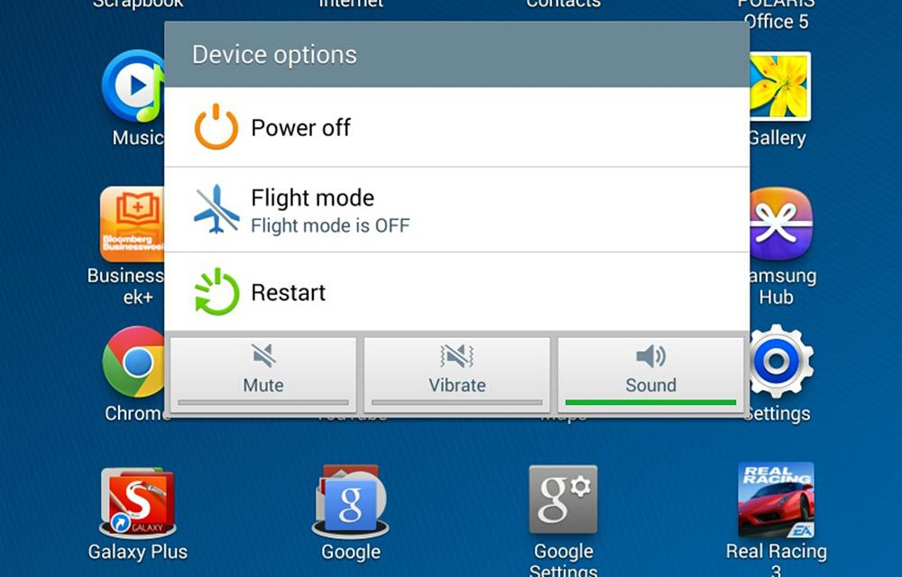 Restart Android Smartphone