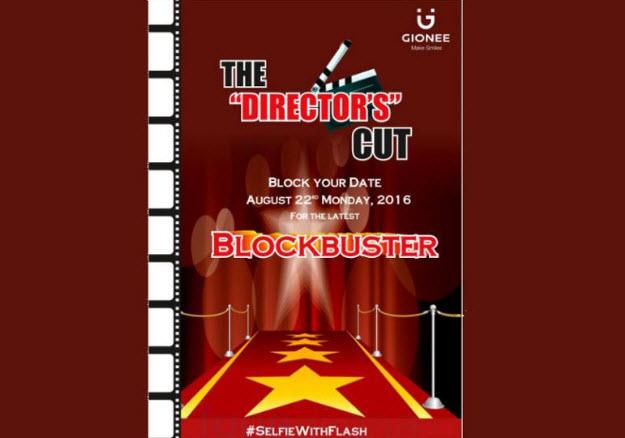 The Directors Cut Gionee Invite