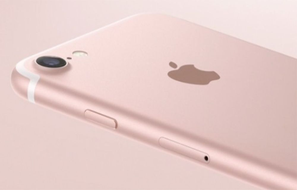 Apple iPhone 7 Lunching In India On October 7