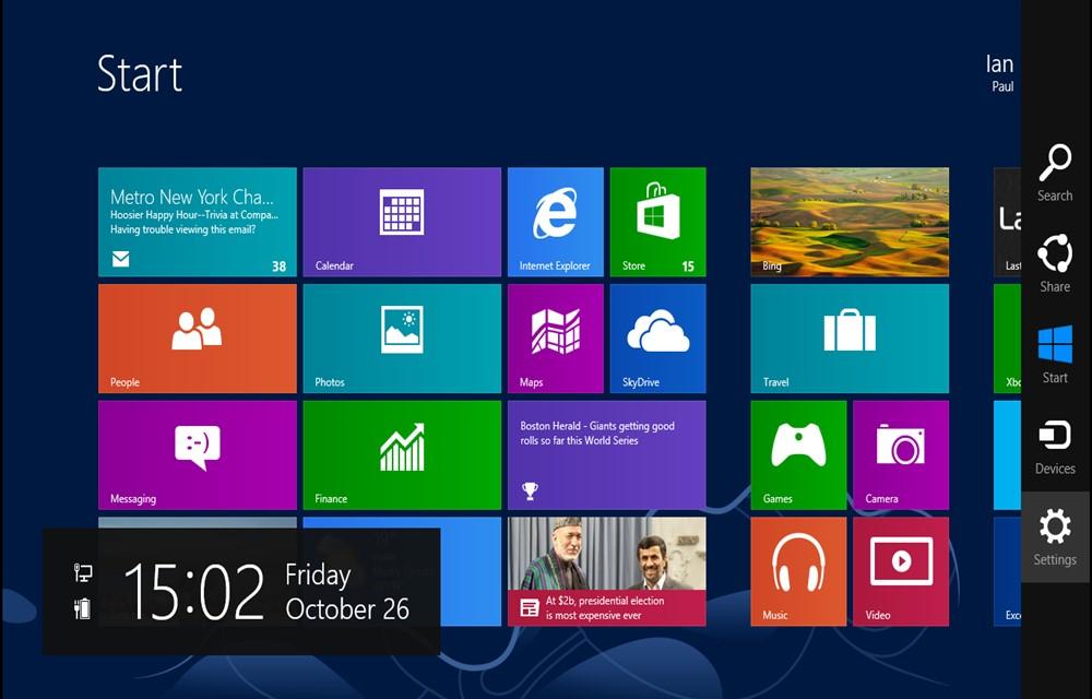 Windows 10 Powershell