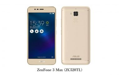 Asus Zenfone 3 Max ZC520TL Specs, Review, Price, Release Date, Opinions, Pros and Cons