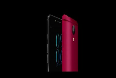 Elephone P25 With Revolutionary Camera Features Expected To Launch Soon