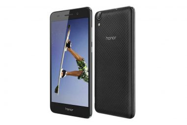 Huawei Honor 5A Full Specs, Review, Price, Release Date, Pros and Cons