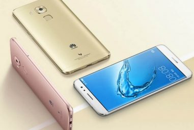 Huawei Maimang 5 (Huawei G9) Specs, Review, Price, Release Date, Opinions, Pros and Cons