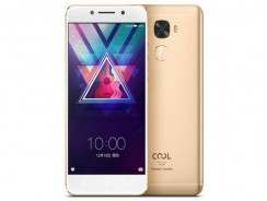 LeEco Coolpad Cool S1 Specs, Review, Price, Release Date, Opinions, Pros and Cons