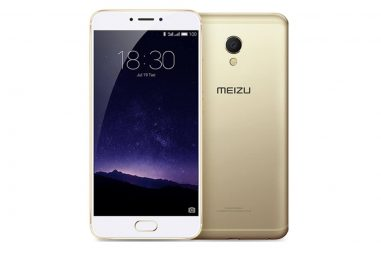 Meizu MX6 Specs, Review, Price, Release Date, Opinions, Pros and Cons