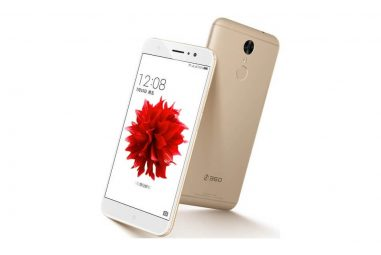 Qiku 360 N4S Full Specs, Review, Price, Release Date, Pros and Cons