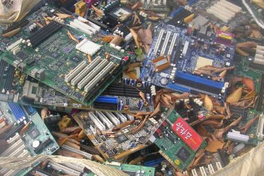 Considerations to Make When Buying Used Computer Parts Online