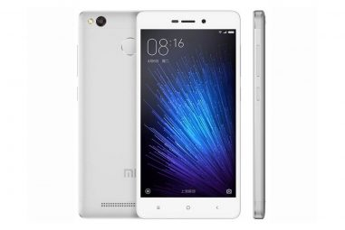 Xiaomi Redmi 3x Specs, Review, Price, Release Date, Opinions, Pros and Cons